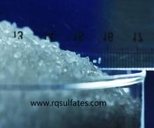 七水硫酸鎂0.2-3mm